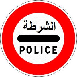 Arrêt-au-poste-de-police