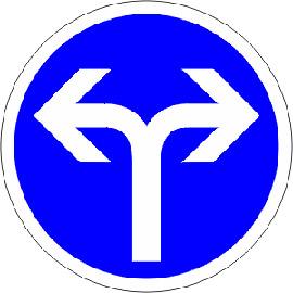 Directions-obligatoires-à-la-prochaine-intersection-à-droite-ou-à-gache