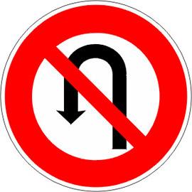 Interdiction-de-faire-demi-tour