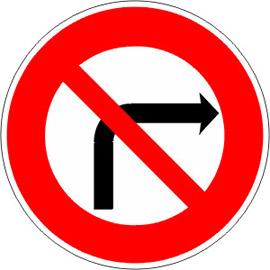 interdiction-de-tourner-a-droite